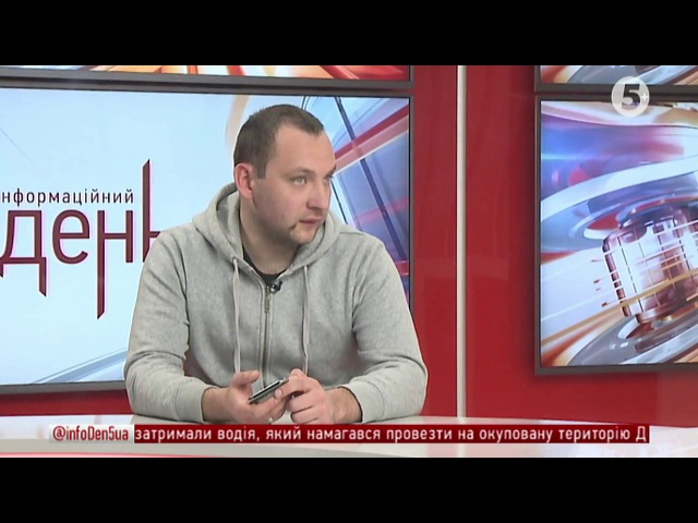 InformNapalm Волонтери перехопили радіоефір секретного вертольота РФ ІнфоДень - 20....