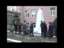 Открытие памятника Жереновскому под гимн Боже царя храни