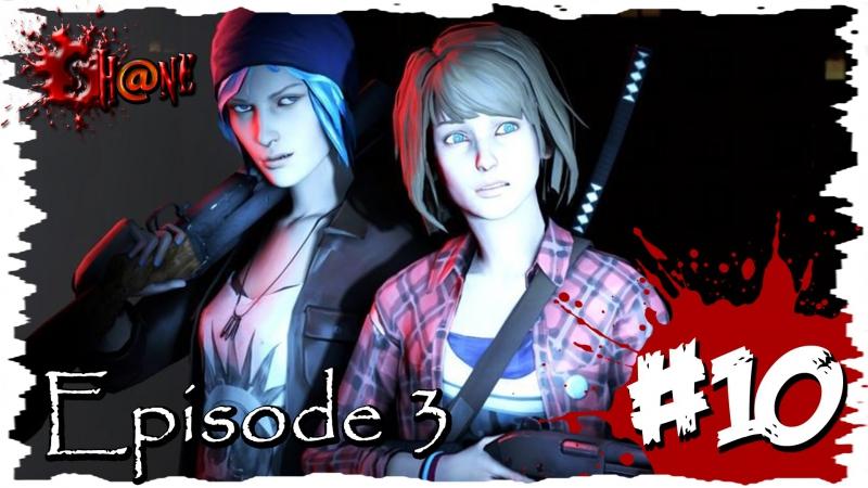Девичье прохождение Life Is Strange Episode 3 10 ► Ночная вылазка к Хлое ◄