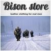 Интернет-магазин кожаных курток BISON STORE