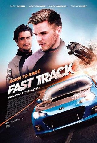 Прирожденный гонщик 2 (2015)