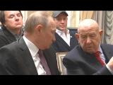 Владимир Путин вместе с космонавтами посмотрел фильм «Время первых»