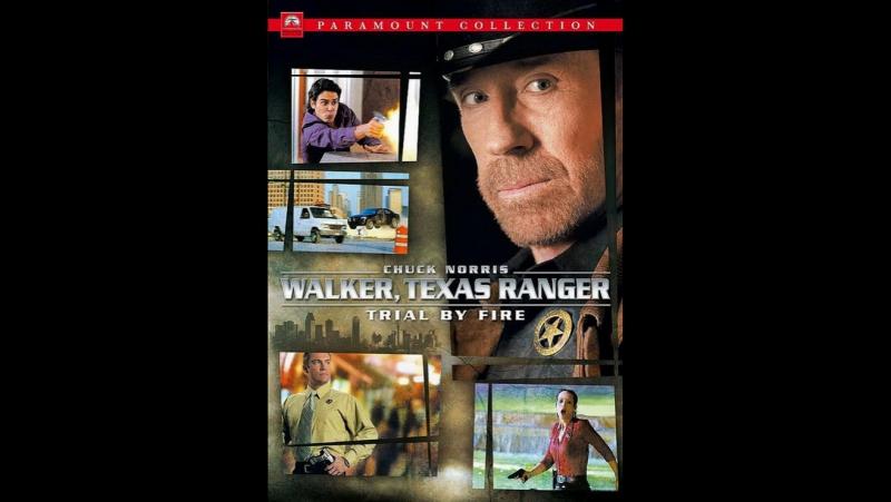 Крутой Уокер: Испытание огнем ( США 2005 год ) HD
