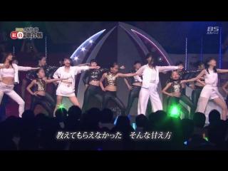 Dai 6-Kai AKB48 Kouhaku Taikou Uta Gassen - Make nose