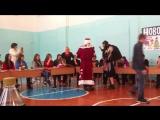 Новогодняя ёлка в техникуме. Танцы Деда Мороза с Бабой Ягой и студентов с учителями