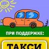 КРАСНОУФИМСК-ЕКАТЕРИНБУРГ ТРАНЗИТ