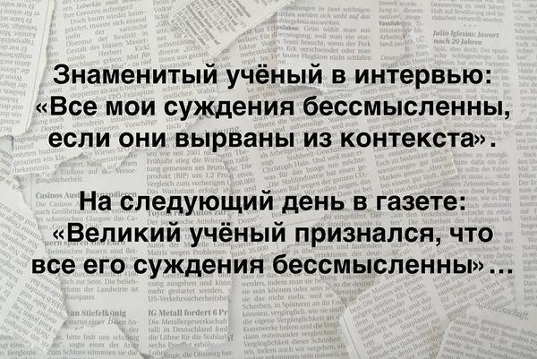 Украина полностью откажется от поставок из России оборудования и комплектующих для военной техники - Цензор.НЕТ 6088