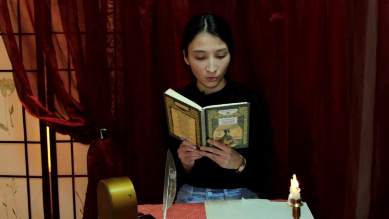 Розалина Маннанова ученик школы РБ г Нефтекамск