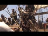Пираты карибского моря. Черная Борода (2005). Нападение пиратов на французское судно