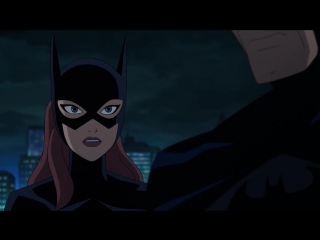 Batman and Batgirl Killing Joke Scene (18+)
