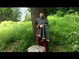 Речь Жреца Богомила II ко Государю Великой Руси. Напутствие на Родной Путь