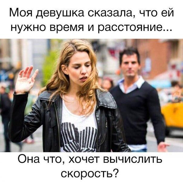 Фото №456240049 со страницы Кати Вязовой