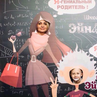 Наталья Кучумова