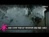 드라마 미씽나인(missing nine) 하이라이트 (Highlight Preview, EXO CHANYEOL, 엑소, 찬열, 정경호, 백진희) [통통영상]