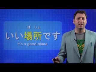 [LJFZ] JFZ! Japanese Question 1 - Tokoro VS Basho