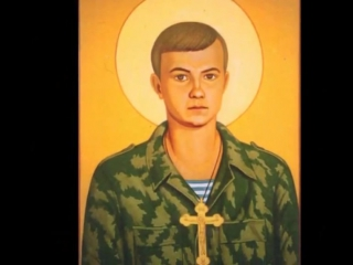 Евгений Родионов ( Песня Александра Маршалла, скачано на Ютубе)
