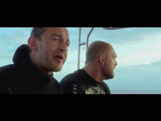 Авантюристы (2014) - Трейлер