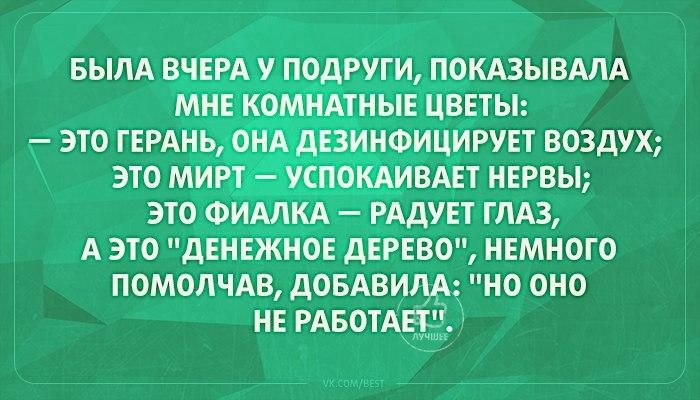 Для настроения TyFAGIv-yRc