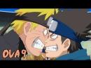 Наруто OVA 9: Огненный Экзамен на Чунина! Наруто против Конохамару!