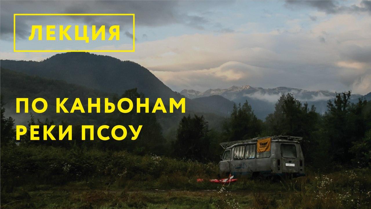 В ожидании зимы в Красной Поляне с 24 октября