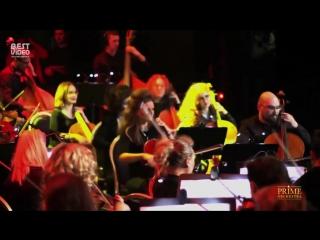 Рок-хиты в исполнении симфонического оркестра