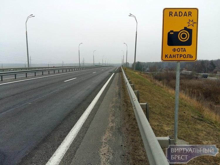 Новые камеры контроля скорости: Северное кладбище, М1 и Р-94