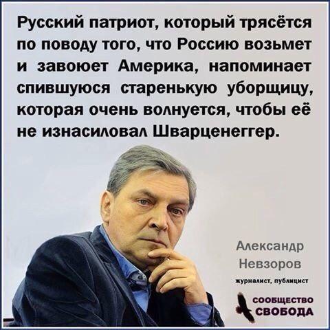 Сестра Олега Сенцова сообщила, что ей угрожали из-за брата - Цензор.НЕТ 9494