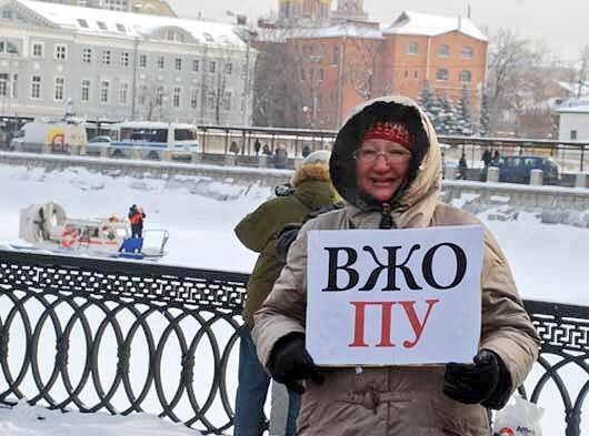 """Террористы """"ДНР"""" хотят менять пленных только по формуле всех на всех - Цензор.НЕТ 2801"""