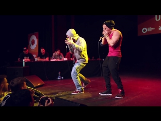 K-POM  ¦  Grand Beatbox TAG TEAM Battle 2016  ¦  Elimination