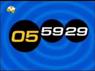 Часы СТС 1999-2001 со звуком НТВ 2001-2003