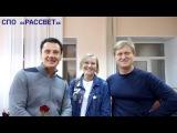 Уральские Пельмени для СПО
