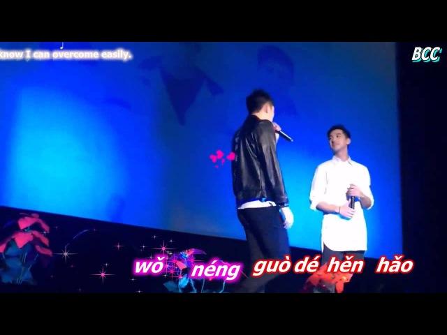 上瘾 Addicted Heroin Shangyin - Meeting in Shanghai FLAVOUR Weizhou Jingyu sing 味道 Pinyin Eng sub
