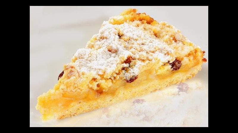 Пирог Яблочный Крамбл. Проще некуда! SBRICIOLATA alle Mele
