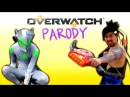 Overwatch Parody | Nerf This