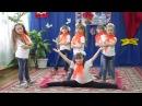 Танец Недетское время. Детский сад Берёзка пгт. Троицко-Печорск