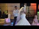 Необычный смешной свадебный танец молодых