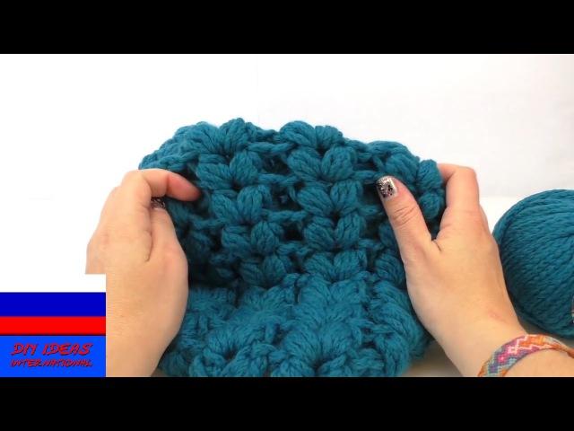 Мягкий шарф сингл луп с пышными столбиками V-узор