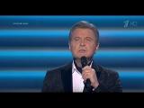Лев Лещенко - Обнимая Небо