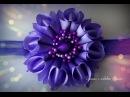 Flower Kanzashi Master Class hand made DIY Tutorial Канзаши МК Новая зефирка Василек