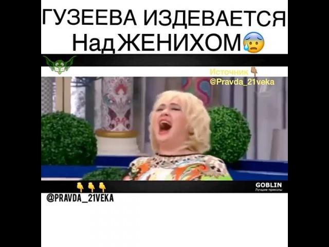 Instagram post by Правда 21Veka Только От🔞 • May 13, 2017 at 10:03am UTC