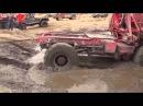 Гонки грузовиков по бездорожью