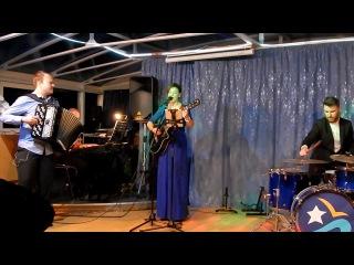 Ольга Клим, Группа Седьмое небо и Павел Сивков (баян) - Оле- Оле.. Сентябрь 2016