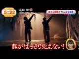 貞子vs伽椰子 主題歌 聖飢魔II 「呪いのシャ・ナ・ナ・ナ」