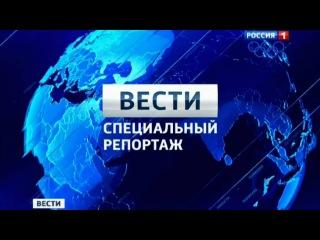 Новости россии 30 апреля 2017
