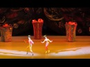 Щелкунчик. Кремлёвский балет. Китайский танец.