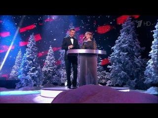 Красная звезда 2013. КАЧЕСТВО HDTV 20 лучших песен 2012 года!