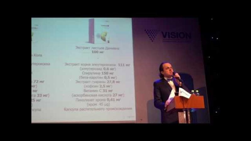 3 Новые Российские БАД Vision - Элмантас Поцевичус