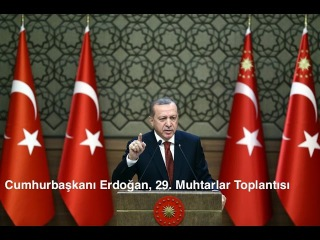 Cumhurbaşkanı Erdoğan, 29. Muhtarlar Toplantısı / 26 Ekim 2016