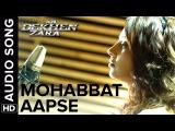 Mohabbat Aapse Full Audio Song Aa Dekhen Zara Bipasha Basu &amp Neil Nitin Mukesh