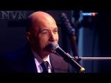 Игорь Крутой  Юрий Башмет - Гоп стоп